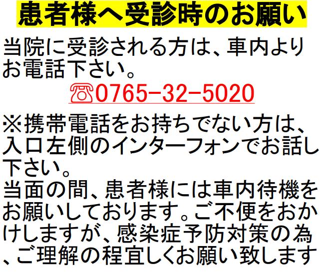 onegai_jushin